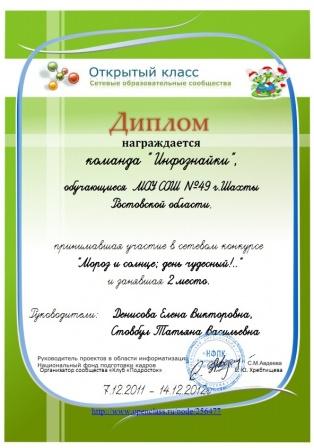 med_94984708.jpg