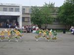 Поздравление Школы искусств