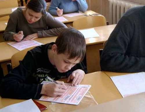 егэ 9 класс математика ларин