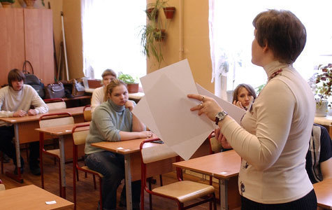 егэ по русскому языку в 2013 году 9 класс