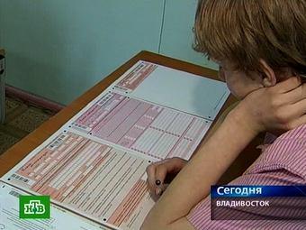 демонстрационный егэ по русскому языку 2013 год