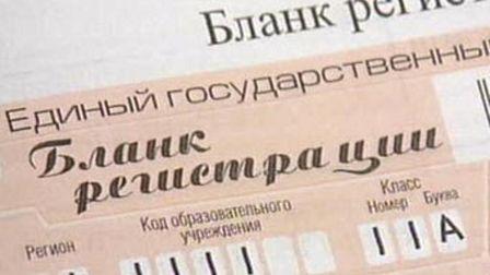 ответы на все задания по русскому языку егэ 2013