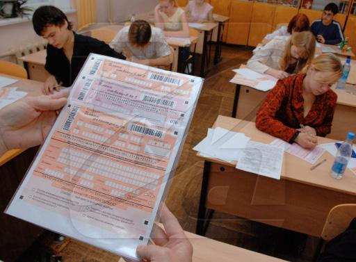 предварительные тесты егэ 2013 для 9 классов